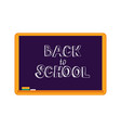 back to school text design vector image vector image