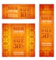 Christmas Sale Banners Set vector image vector image