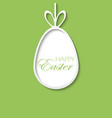 happy easter greeting card with white egg vector image vector image