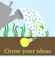 innovative idea growing concept vector image vector image