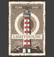 lighthouse and beacon tower retro marine poster vector image vector image