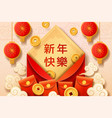 red envelope and money for 2019 chinese new year vector image vector image