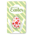 easter bunny egg hunt invitation template vector image