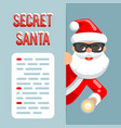 flashlight secret santa claus peeking out corner vector image vector image