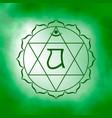fourth heart chakra - anahata vector image vector image