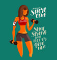 girl or young woman raises dumbbells fitness gym vector image vector image