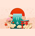 japan characters on 2019 japanese new year card vector image