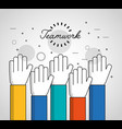 people teamwork concept vector image vector image
