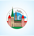tallin estonia detailed silhouette vector image