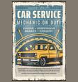 car repairing service engine brakes exhaust vector image vector image