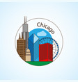 chicago us vector image vector image