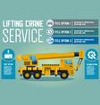lifting crane service flat vector image