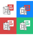 online car oil shop icon vector image