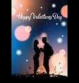 valentines day greeting card black couple vector image