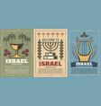 israel and jewish harp menorah goblet vector image vector image