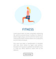 woman exercising with heavy dumbbells isolated vector image vector image