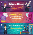 circus party banners magic show with wizard vector image vector image