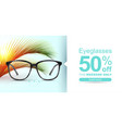 eyeglasses banner concept with palm leaves summer vector image vector image