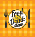 food and drink menu with fried egg and cutlery vector image