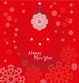 merry christmas new new2 01 vector image