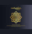 Abstract mandala ornament pattern element design