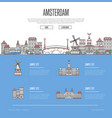 amsterdam city travel vacation guide vector image vector image