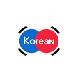 creative emblem in style of korean national flag vector image vector image