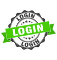 login stamp sign seal vector image vector image