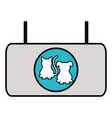 pet shop banner hanging vector image