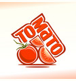 logo for tomato vector image