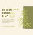premium quality cbd hemp oil abstract vector image vector image