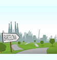 road to barcelona vector image vector image