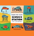 car service poster vector image vector image