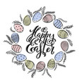 card template for happy easter with hand drawn vector image vector image