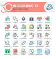 medical diagnostics icons vector image vector image
