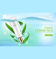 organic cosmetics product with aloe vera leaves vector image