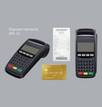 payment terminal credit card termination machine vector image vector image