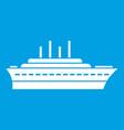 ship icon white vector image