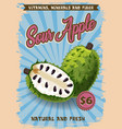 soursop exotic tropical fruit vector image vector image