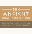 ancient english creative alphabet old vector image