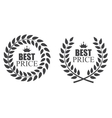 Award Laurel Wreath Best Price Label vector image