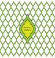 geometric green arabic pattern style vector image