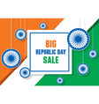 republic day sale banner design vector image vector image