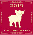 year of the yellow pig 2019 year vector image