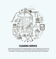 home cleaning circle concept vector image vector image