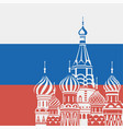 moscow saint basil cathedral vector image vector image