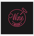 wine shop logo round linear logo wine store vector image