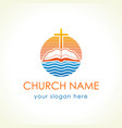 cross on bible church logo vector image