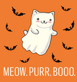 halloween card with cat as kawaii ghost vector image