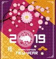 happy chinese new year pig vector image vector image